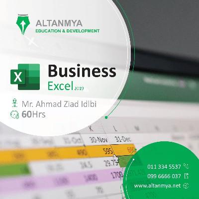 ALTANMYA  - Education & Development